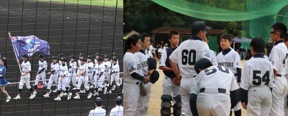 開会式&公式戦(7月6日)