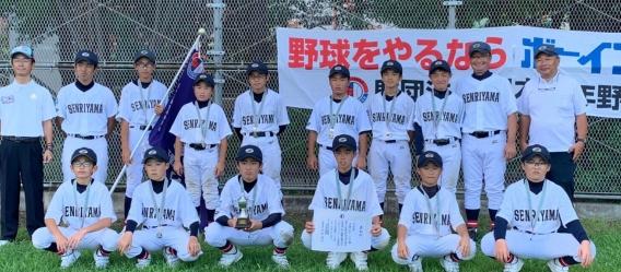 1年生 準優勝!!!(9月14日)